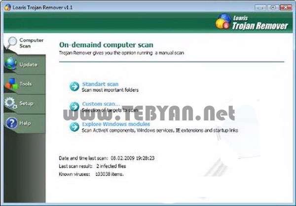 پاکسازی کرم ها و تروجان از سیستم، Loaris Trojan Remover 1.2.5.4