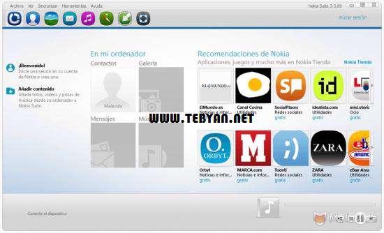 مدیریت گوشی های نوکیا، Nokia Suite 3.5.34 Final