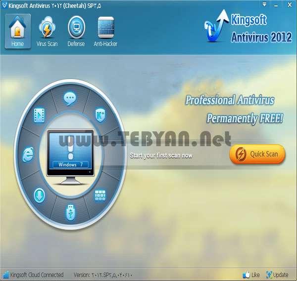 آنتی ویروس قدرتمند و رایگان، Kingsoft Antivirus 2012 SP4