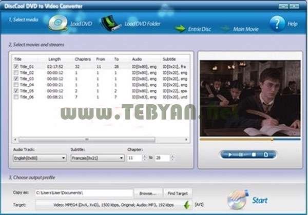 تبدیل انواع فرمت تصویری، DiscCool DVD to Video Converter 2.0.1
