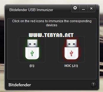 محافظت در برابر ویروس اتوران، BitDefender USB Immunizer 2.0.1.8