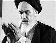 عکس های وکتر  از نام  امام «روح الله خمینی»