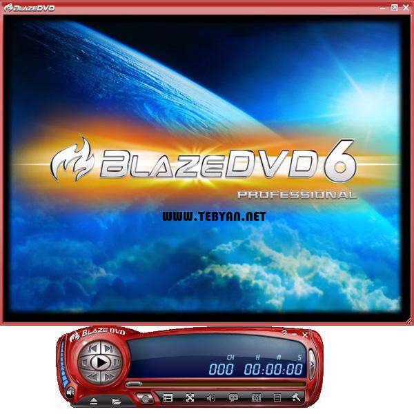 پلیر قدرتمند پخش دی وی دی، BlazeDVD Professional 6.1.1.2