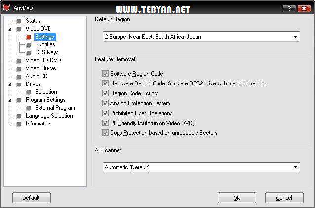 شکستن قفل لوح های فشرده، AnyDVD & AnyDVD HD 7.0.6.0 Final