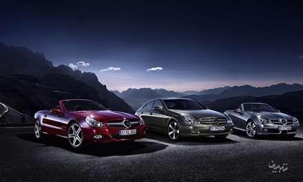 سه اتومبیل