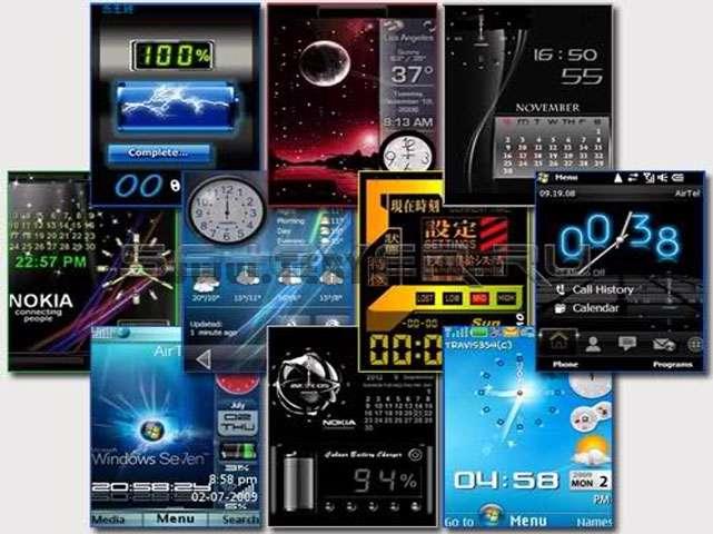 مجموعه اسکرین سیورهای موبایل