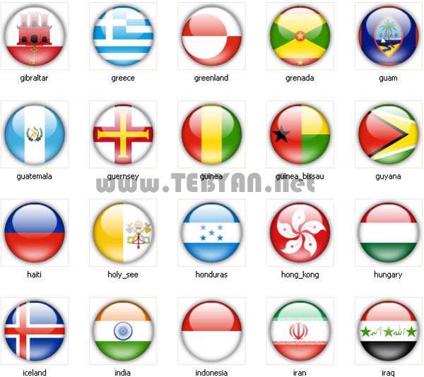 مجموعه آیکون پرچم کشورها (سری سوم)