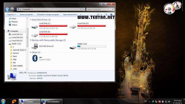 پوسته (تم) زیبا با موضوع گیتار برای ویندوز7، guitar Win 7 Theme