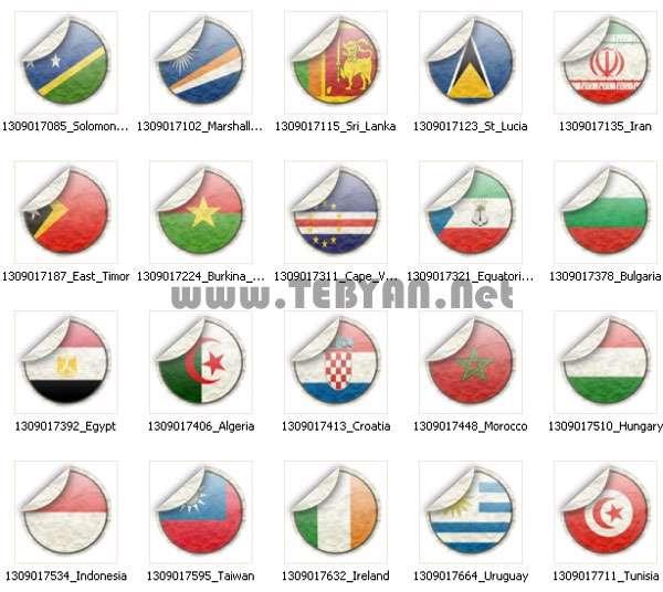 مجموعه آیکون پرچم کشورها (سری اول)