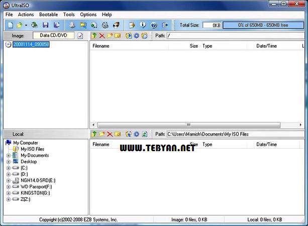 مدیریت ایمیج لوح فشرده + پرتابل، UltraISO Premium Edition 9.5.3.2900 Retail