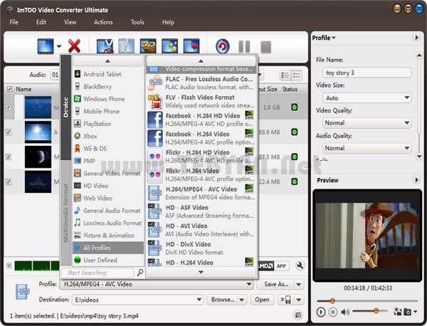 تبدیل فایلهای ویدیویی به همراه نسخه قابل حمل، ImTOO Video Converter Ultimate 7.5.0