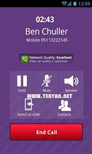 تماس و ارسال پیامک رایگان اندروید، Viber Free Calls & Messages 2.2.3.109