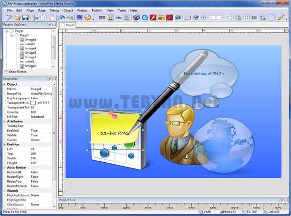 ایجاد اتورانهای حرفه ای، AutoPlay Media Studio 8.1