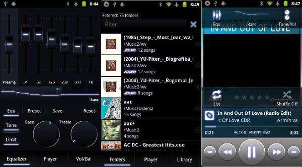 پلیر فایل های صوتی در اندروید، Poweramp Music Player 2.0.7