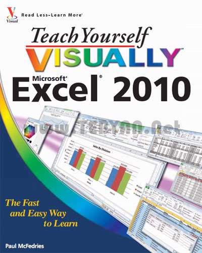 کتاب آموزش تصویری اکسل 2010