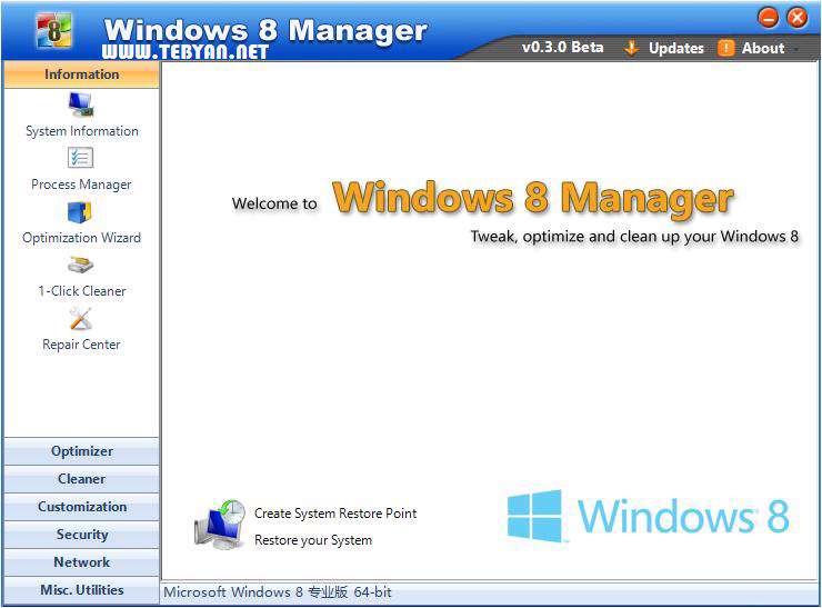 مدیریت ویندوز 8، Windows 8 Manager 1.0.0 Final