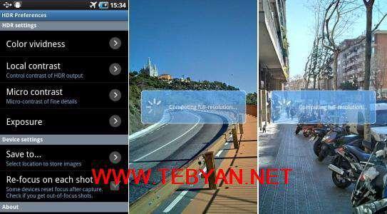افزایش کیفیت عکس برداری نسخه اندروید، HDR Camera+ v2.26