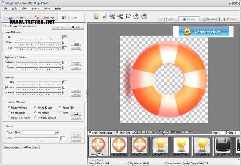 مشاهده، ویرایش و تبدیل تصاویر، ImageCool Converter 1.12 Build 121022