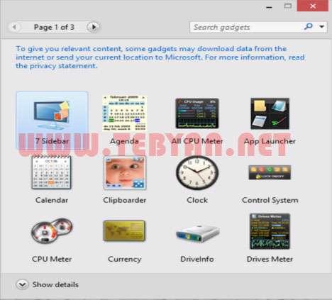 گجت های کاربردی برای ویندوز 8، 8GadgetPack 3.0