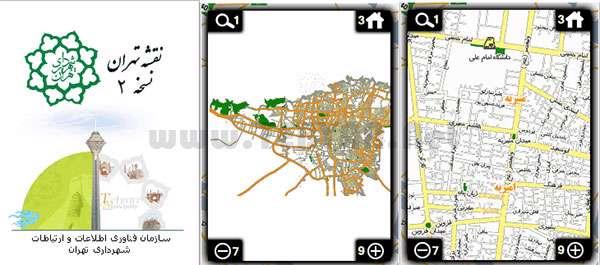 نقشه تهران نسخه جاوا، Tehran Map 2