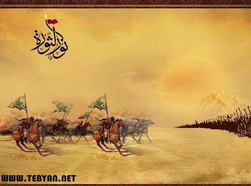 تصویر لایه باز با استایل کربلا ویژه محرم، Karbala Style
