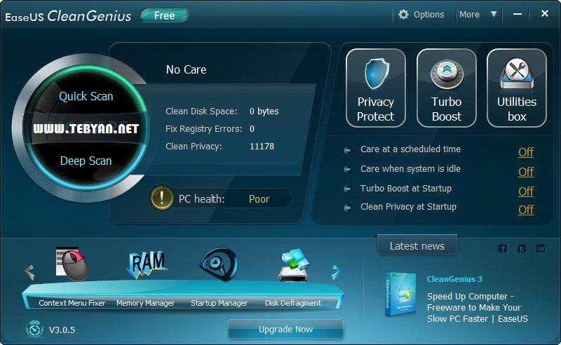 بهینه سازی و افزایش سرعت رایانه، EaseUS CleanGenius 3.0.6 Final