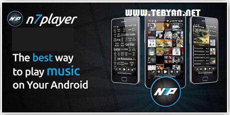 موزیک پلیر قدرتمند نسخه اندروید، n7player Music Player 2.0.5