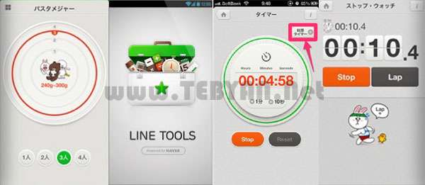 برنامه های کاربردی نسخه اندروید، LINE Tools v1.0.2