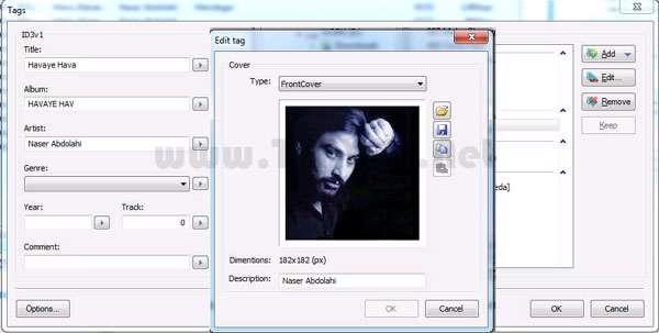 ویرایش تگ فایل های صوتی، My ID3 Editor 2.1