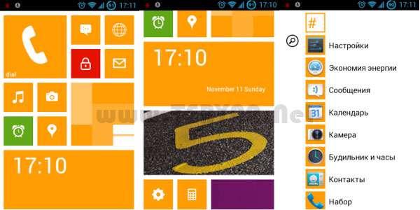 پوسته (تم) ویندوز فون 8 در اندروید، Launcher WP8 v1.2.4