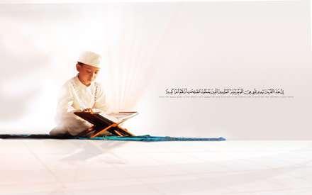 پوستر تلاوت قرآن در ماه مبارك رمضان