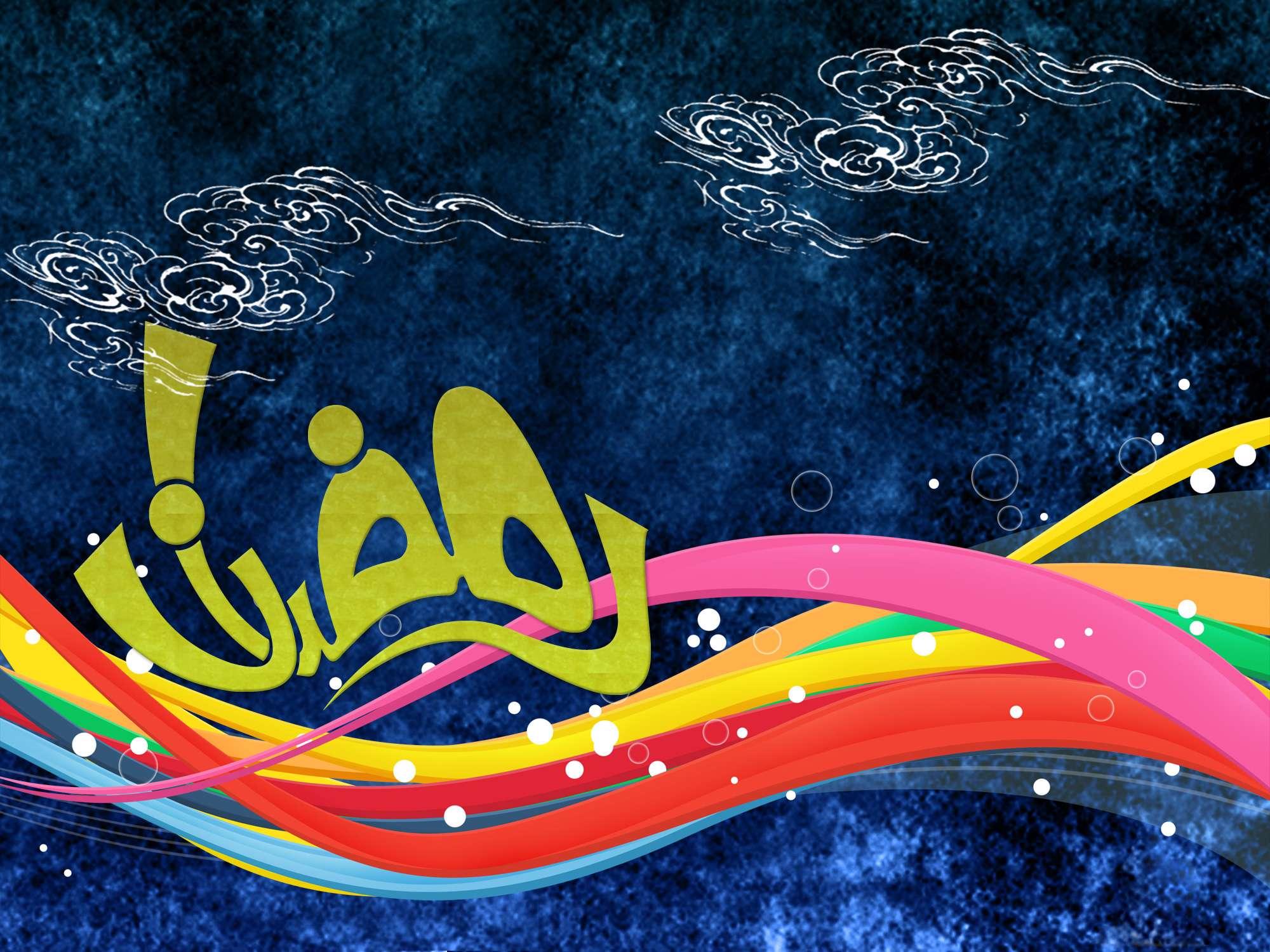 طرح لایه باز رمضان سه بعدی با فرمت psd