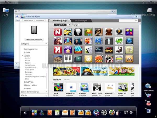 مدیریت موبایل های سامسونگ، Samsung Kies 2.5.1.121232