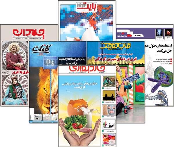 ضمائم و ویژه نامه های هفته در تبیان (کلیک، بایت، چمدان و...) هفته دوم بهمن 91