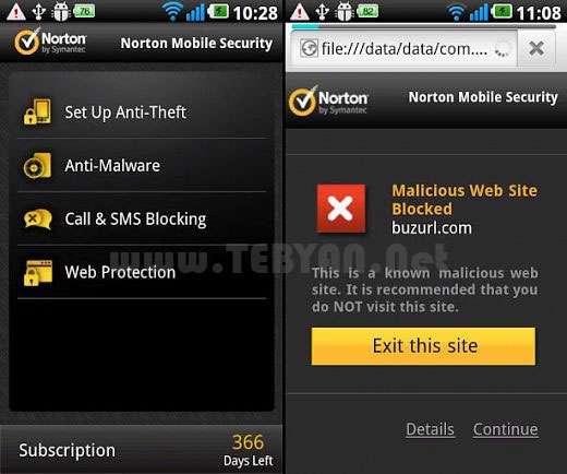 آنتی ویروس و بسته امنیتی نورتون نسخه اندروید، Norton Security & Antivirus v3.3.0.892