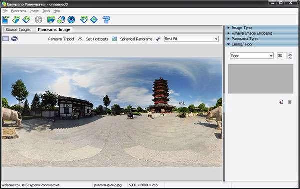 ساخت تصاویر پانوراما، Easypano PanoWeaver Pro 8.40.130207