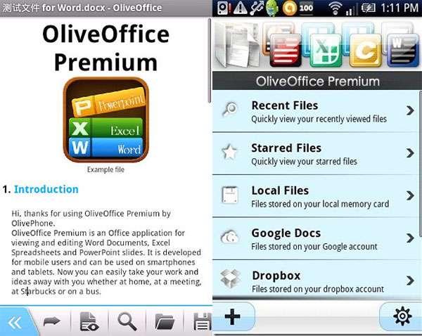 آفیس حرفه ای نسخه اندروید، Olive Office Premium 1.0.82