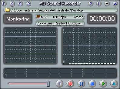 ضبط با کیفیت صدا + پرتابل، AD Sound Recorder 5.4.6