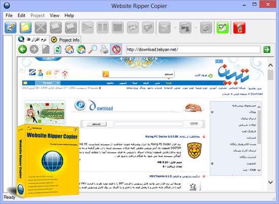 دانلود سایت به طور کامل، Website Ripper Copier 3.9.2