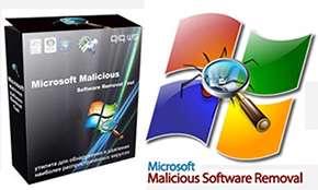 حذف بدافزارهای ویندوز، Microsoft Malicious Software Removal Tool 5.3
