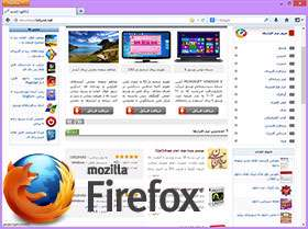مرورگر فایرفاکس 33، Mozilla Firefox 33.0 Final All In One
