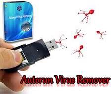 حذف قدرتمند ویروس اتوران + پرتابل، Autorun Virus Remover 3.3 Build 0712