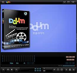پخش قدرتمند فایل های چند رسانه ای + پرتابل، Daum PotPlayer 1.5.38562