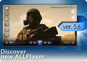 پلیر فایلهای صوتی و تصویری، ALLPlayer 5.6.1.0 Final