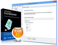 بازیابی قدرتمند اطلاعات هارد، Auslogics File Recovery 4.1.0.0 Final