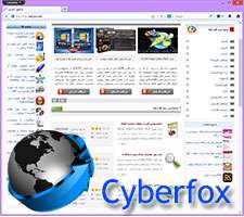 مرورگر پرقدرت 64 بیتی بر پایه فایرفاکس، Cyberfox 23.0.1
