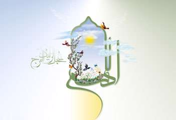 تم پوستر های زیبا نام امام زمان (عج) برای ویندوز 7، سری پنجاه و سوم