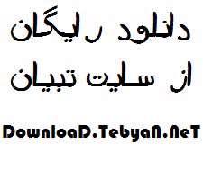 فونت عربی و فانتزی ردکال
