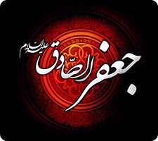 مجموعه 25 پوستر شهادت امام صادق (ع)، سری دوم