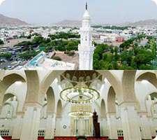 سفر مجازی با تصاویر 360 درجه به مسجد قبلتین (محراب و منبر)